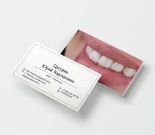 Визитка для врача-стоматолога