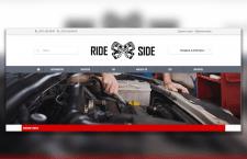 Ride Side - Автозапчасти и аксессуары к авто