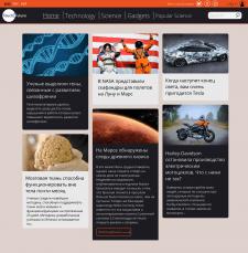 Дизайн для сайта с техно-новостями Touch2Future