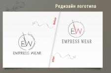 Редизайн логотипа Лизы Туктамышевой