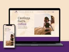 Aristo Studio — клиника лазерной косметологии