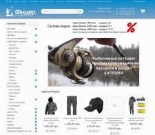 Создание интернет-магазина рыбной ловли и охоты