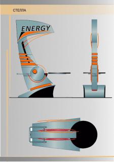 Дизайн разработка стеллы