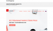 Обзор брокера BenefitFX