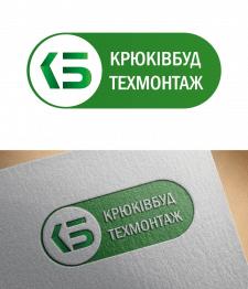 Логотип. Строительной компании.