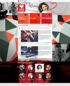 Дизайн сайта для радиостанции Loveradio г. Тюмень