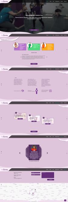 Сайт для компании FitCruves