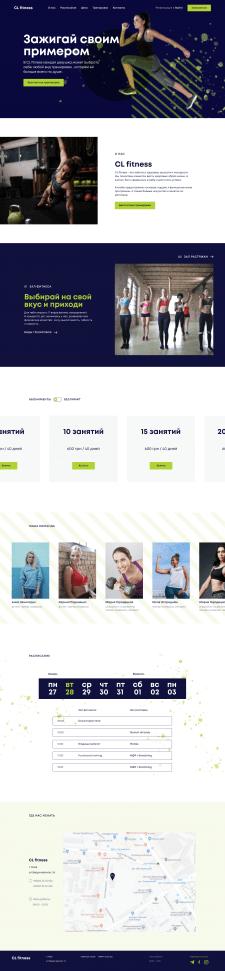 Веб сайт для фитнесс зала