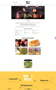 "Интернет-каталог ""HONEY HOLIC"" на Wordpress"