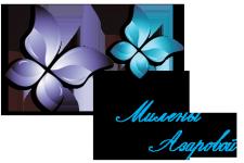 Студия Милены Азаровой