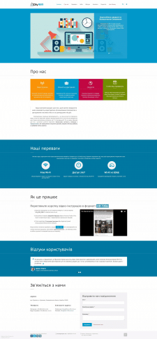 Создание сайта Landing Page