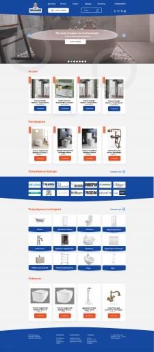 редизайн главной страницы магазина сантехники
