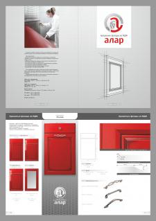 Каталог мебельных фасадов АЛАР -обложка и разворот