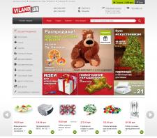 Интернет-магазин Viland
