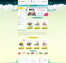 Интернет-магазин игрушек Разумка