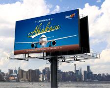 Центральні Авіакаси - туристична агенція JoinUp