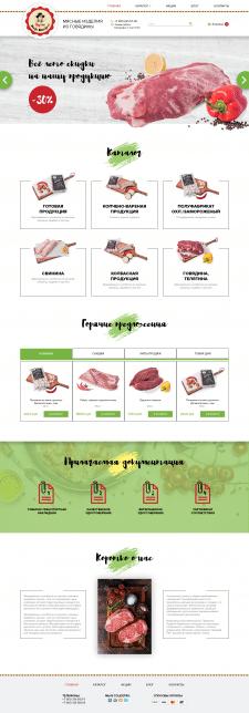 Дизайн для интернет магазина мяса и мясных продукт