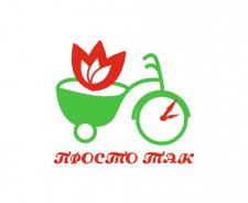 Логотип для доставки цветов