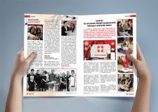 Верстка журнала