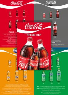 Презентер для компании кока-кола