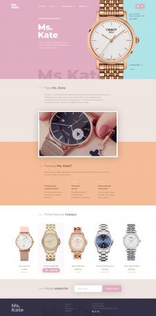 Интернет-магазин женских часов