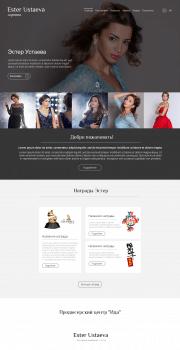 Имиджевый сайт для певицы