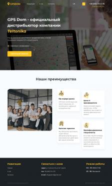 Сайт для Компании по продаже GPS Трекеров