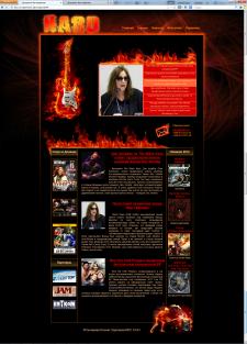 Новостной сайт рок музыки