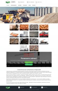 Сайт по продаже и доставке стройматериалов