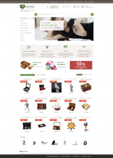 Интернет-магазин сувениров Дарунок