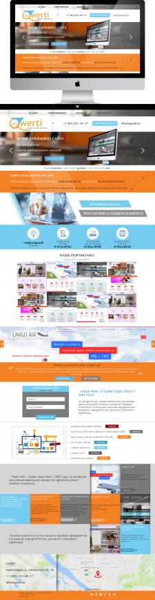 Landina Page Студия веб-сайтов QWERTI