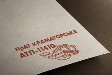 Логотип АТП