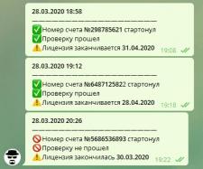 Контроль лицензий для робота Metatrader