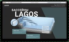 Сайт для продажи бассейнов