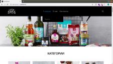 urtekram.ru