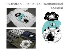 Серия принтов для футболок
