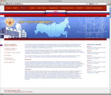 Сайт для «Росстройинвест»