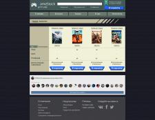 GameStock (Сравнение)