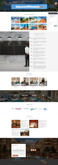 Сайт тур агенства