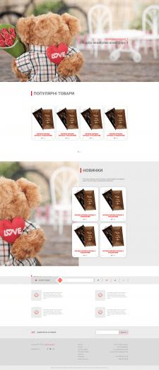 Infobox - магазин