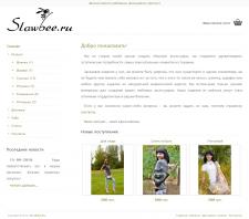 Slowbee.ru - магазин изделий из войлока
