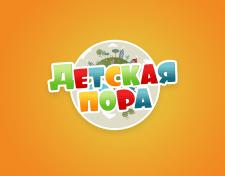 """Логотип для интернет-магазина """"Детская пора"""""""