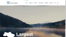 B2Ukraine официальный сайт
