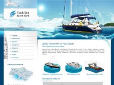 "Разработка сайта для компании ""Black Sea Yacht Yard"""