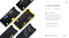 Сервис для фотографов + читалка + обучение - Nikon