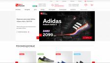 Интернет магазин спортивной обуви Sport Discount