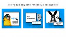 Креативы для соц.сетей приложения