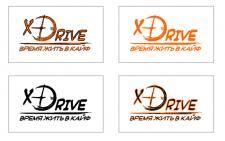 Х-Drive