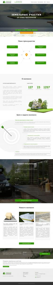 Правки по сайту Edzem.ru