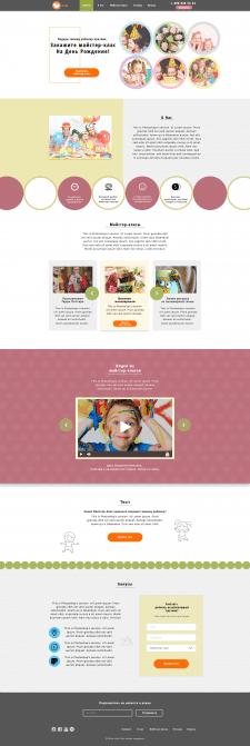 Landing Page Майстер-класы для детей
